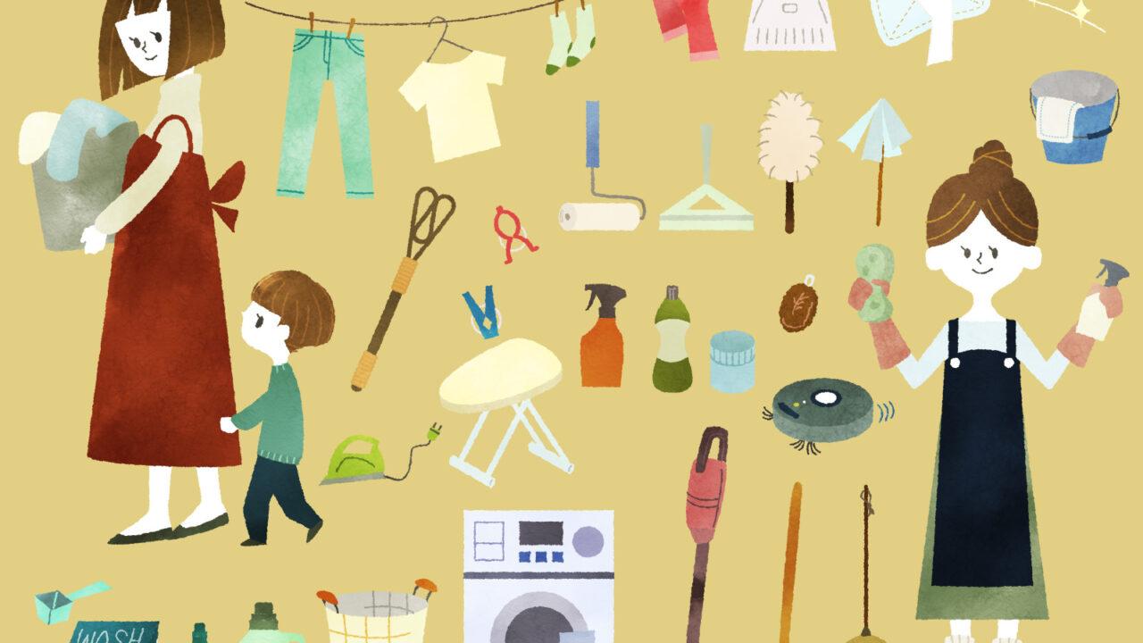掃除ブラシ